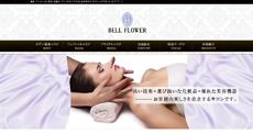 BELL FLOWER(ベルフラワー) 足利コムファースト店