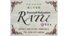 RATU(ラトゥ)