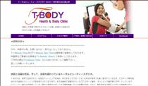 T-BODY